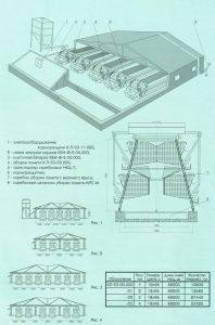 Комплект оборудования для содержания кур-несушек в двухъярусных механизированных клеточных батареях.